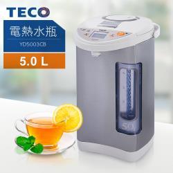 限時下殺 TECO東元 5.0L電動給水熱水瓶 YD5003CB福利品