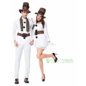 ハロウィン コスチューム コスプレ メンズ レディース 大人用 舞台劇 演出 カーニバル アパレル cosplay Halloween 衣装