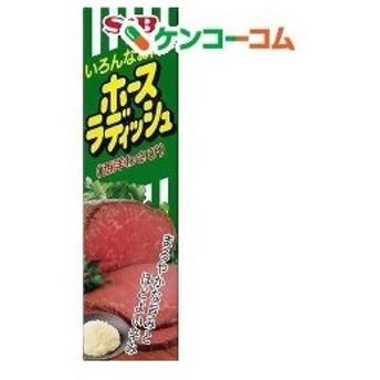 S&B ホースラディッシュ ( 40g )/ S&B シーズニング