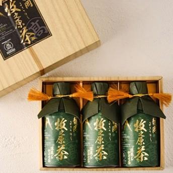 高柳製茶 牧之原の「雫茶」プレミアムペットボトル 350ml×3本入りギフト 13004316