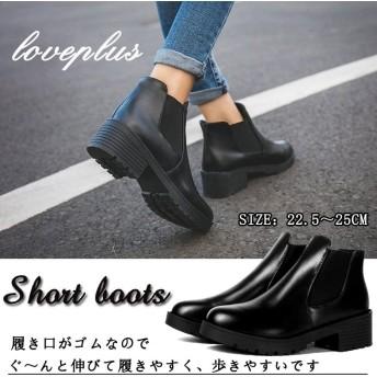 【ショートブーツ 厚底 レディース】 サイドゴアブーツ レディース 履きやすい 歩きやすい大きいサイズ ブラック ヒール4.5cm