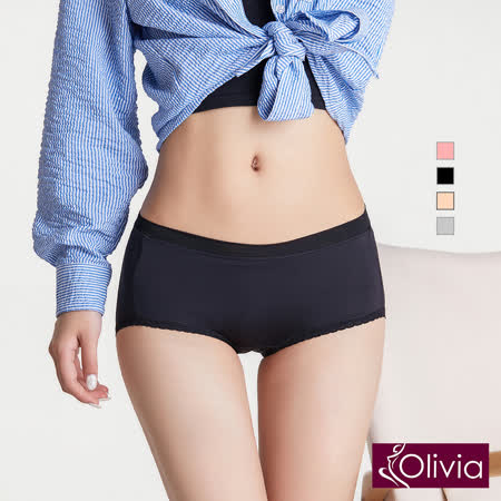 【Olivia】柔滑牛奶絲棉中腰內褲-黑色