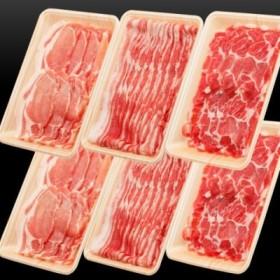鹿児島県産豚3種類1.5kgセット _53-H17