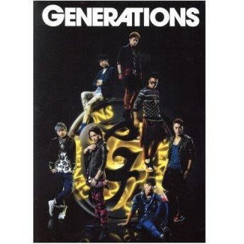 GENERATIONS(DVD付)/GENERATIONS from EXILE TRIBE