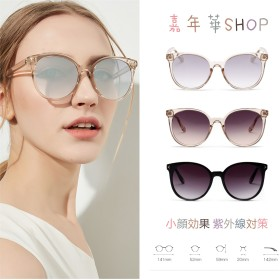 信じられない驚きの大特価 韓国ファッション サングラス レディース UVカット ビックフレーム グラデーション 偏光 UV対策 眼鏡 メガネ 伊達メガネ 小顔効果 紫外線対策