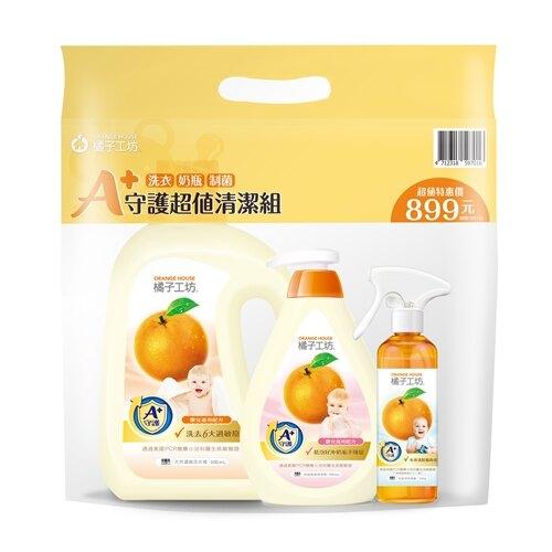 ☀防疫用品☀ 台灣 橘子工坊 禮盒嬰兒清潔組合(洗衣精瓶+奶瓶清潔劑瓶+制菌清潔噴霧瓶)【淘氣寶寶*現貨】