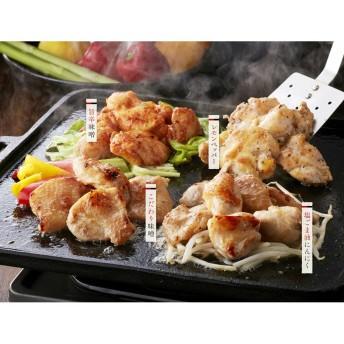 華味鳥 鶏トロジューシー焼きセット (4種 計8袋) N91290