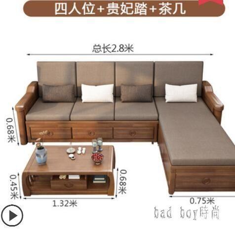 實木沙發冬夏兩用儲物推拉做床新中式套裝客廳整裝組合家具