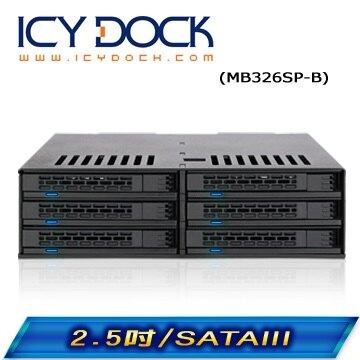"""[富廉網] ICY DOCK MB326SP-B 2.5"""" SATA HDD&SSD 六層式硬碟背板模組"""
