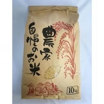 令和元年産『さがびより』玄米10kg
