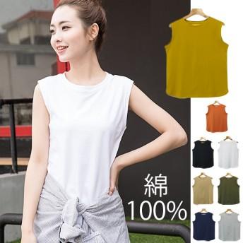 ノースリーブシャツ カットソー レディース ノースリーブ Tシャツ コットン 綿100% コットン100% 黒 白 袖なし タンクトップ トップス 無地 送料無料 SLENDER スレンダ b555