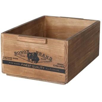 小物収納 ダルトン DULTON WOODEN STACKING BOX B ウッデン ボックス 木製 ( 小物入れ 収納ケース 収納ボックス ボックス ケース )