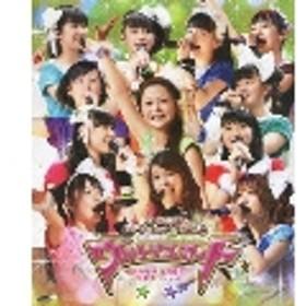 モーニング娘。コンサートツアー2012春 ウルトラスマート 新垣里沙 光井愛佳 卒業スペシャル Blu-ray Disc