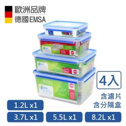 德國EMSA 專利上蓋無縫3D保鮮盒-(1.2L+3.7L+5.5L+8.2L大容量)