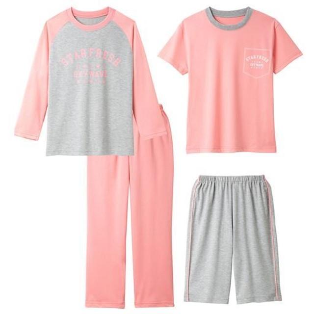 【ティーンズ】 キッズ4点セットパジャマ ■カラー:ライトピンク ■サイズ:120,130,140,150,160