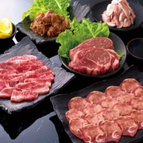 【計1kg(5種×各200g)】黒毛和牛カルビ・牛タン入り 大満足!焼肉セット