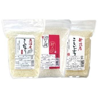 新潟県 新潟のお米食べ比べ 13003142