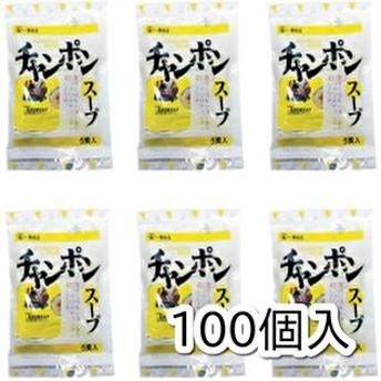 【100袋入】一番食品 ちゃんぽんスープ 業務用