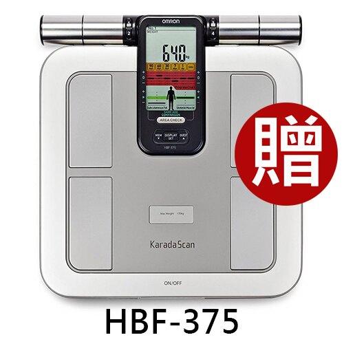 OMRON 歐姆龍體脂計 HBF-375-(贈BMI捲尺+皮脂夾) HBF375