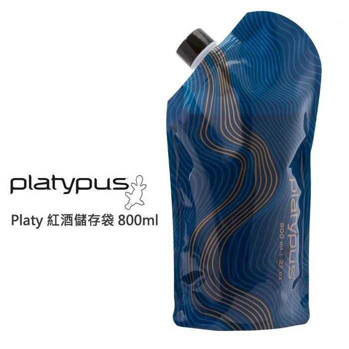 【【蘋果戶外】】platypus 10968 紅酒儲存袋 800ml PlatyPreserve 美國 鴨嘴獸 登山 露營 旅行