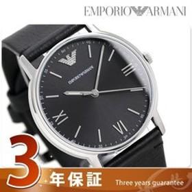 エンポリオ アルマーニ メンズ 腕時計 41mm 革ベルト AR11013 EMPORIO ARMANI ブラック