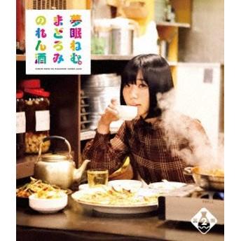 【中古】【ブルーレイ】夢眠ねむのまどろみのれん酒 第2燗 夢眠ねむ VPXF-71667