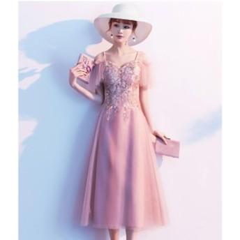フォマールドレス 優雅 パーティドレス ミモレドレス フェミニン お呼ばれドレス 披露宴 成人式 司会 姫系 編み上げ