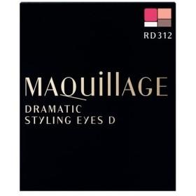 マキアージュ ドラマティックスタイリングアイズD RD312 3g