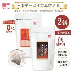 Tealife美達寶美茶黒豆牛蒡茶無咖啡因5g(30包/袋)x2袋