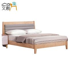 文創集 馬魯夫 時尚6尺木紋皮革雙人加大床台組合(不含床墊&床頭櫃)