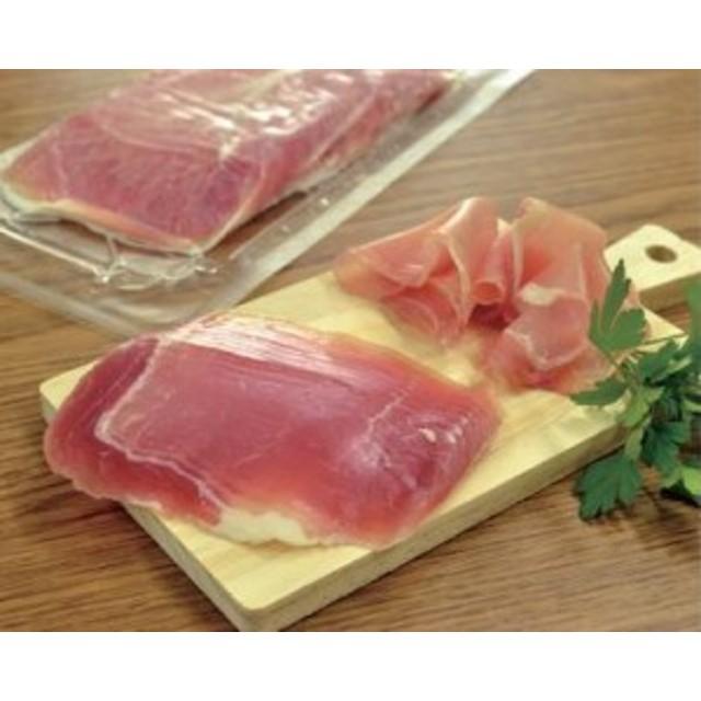生ハムロース スライス 100g 【豚肉】(pr)(61104)