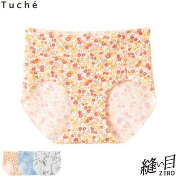 GUNZE グンゼ Tuche(トゥシェ) 【縫い目ゼロ】ハーフショーツ(レディース)【SALE】 ナチュラル M