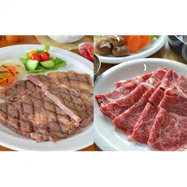 【えりも短角牛】ステーキ&すき焼きセット