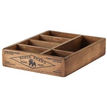 小物収納 ダルトン DULTON WOODEN ORGANIZER BOX NATURAL ウッデン ボックス 木製 ( 小物入れ 収納ケース 収納ボックス ボックス ケース )