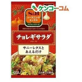 S&Bシーズニング チョレギサラダ ( 12g )/ S&B シーズニング