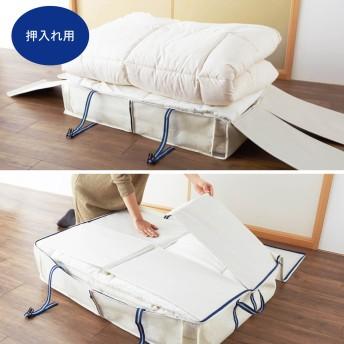 【押入れ用】軽圧縮機能で布団を大量に収納できる折りたためるぴったり布団収納