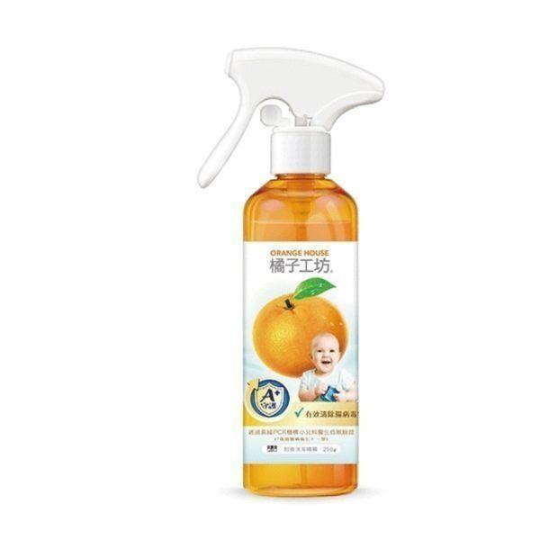 ☀防疫用品☀ 台灣 橘子工坊 家用清潔類制菌清潔噴霧250g【淘氣寶寶*現貨】