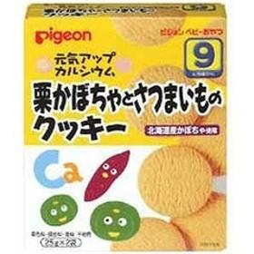 ピジョン ピジョン 元気アップカルシウム 栗かぼちゃとさつまいものクッキー 9ヶ月頃から〔離乳食・ベビーフード 〕