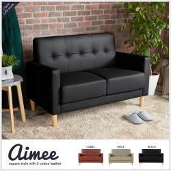 H&D Aimee 艾咪復古雙人皮沙發-黑色