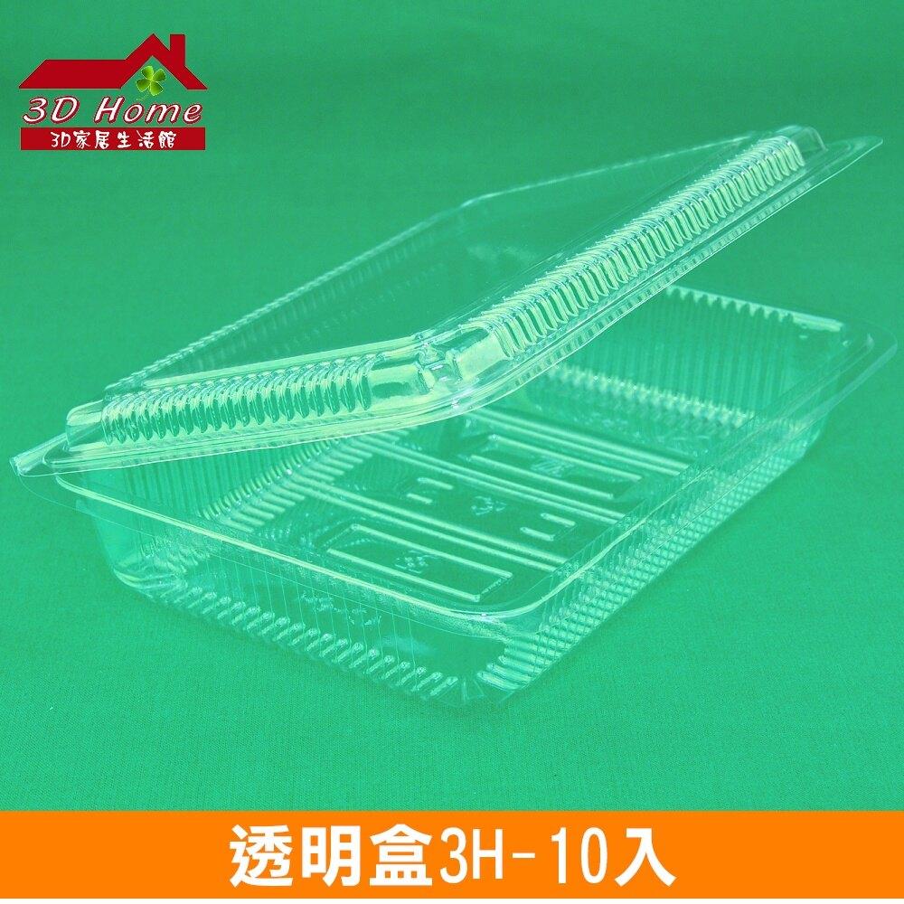 透明盒-3H 15*9*3.5CM (12包)