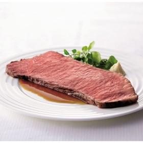「ローストビーフの店鎌倉山」 黒毛和牛サーロインローストビーフ (500g) N49379