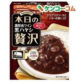 本日の贅沢 黒ハヤシ ( 160g )/ 本日の贅沢