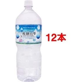 北アルプス発 飛騨の雫天然水 (2L*12本入)