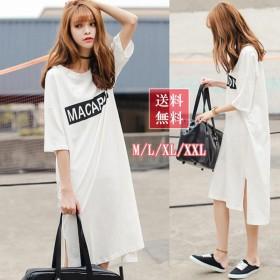 韓国ファッション ワンピース シンプルワンピ レディース カジュアル 送料無料 ns-050