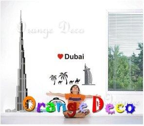 杜拜塔 DIY組合壁貼 牆貼 壁紙 無痕壁貼 室內設計 裝潢 裝飾佈置【橘果設計】