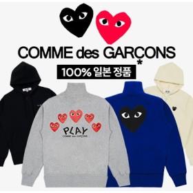 Gmarket 会員専用商品【コムデギャルソン・COMME des GARCONS】フードパーカ特集