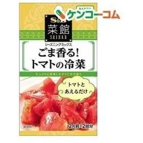 菜館シーズニング ごま香るトマトの冷菜 ( 2人前2回分 )/ 菜館(SAIKAN)