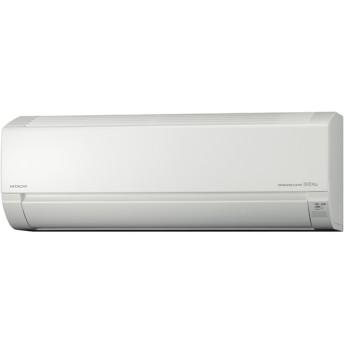 日立 RAS-D28G スターホワイト ステンレス・クリーン 白くまくん Dシリーズ [エアコン(主に10畳用)]