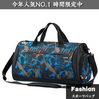 バッグ メンズ バスケットバッグ ショルダーバッグ 男女兼用 2way 大容量 アウトドアバッグ カジュアルシーン旅行 鞄 かばん 肩掛け-P952