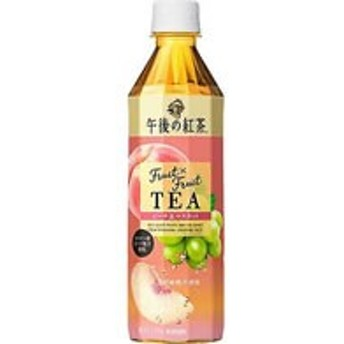 キリン/午後の紅茶 Fruit×FruitTEAピーチ&マスカット500ml